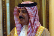 King Fahad
