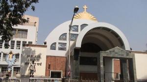 St. Blaise Church, Amboli.