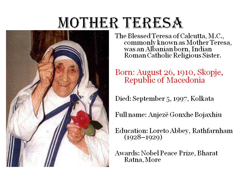MC nuns celebrate Mother Teresa's birth anniversary | SILENT