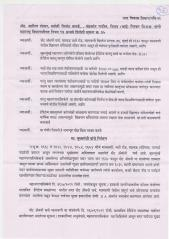 CM Stmt-St Anthony's Church - Marathi-page-001