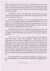 CM Stmt-St Anthony's Church - Marathi-page-002