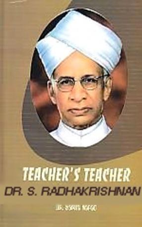 essay about dr radhakrishnan law